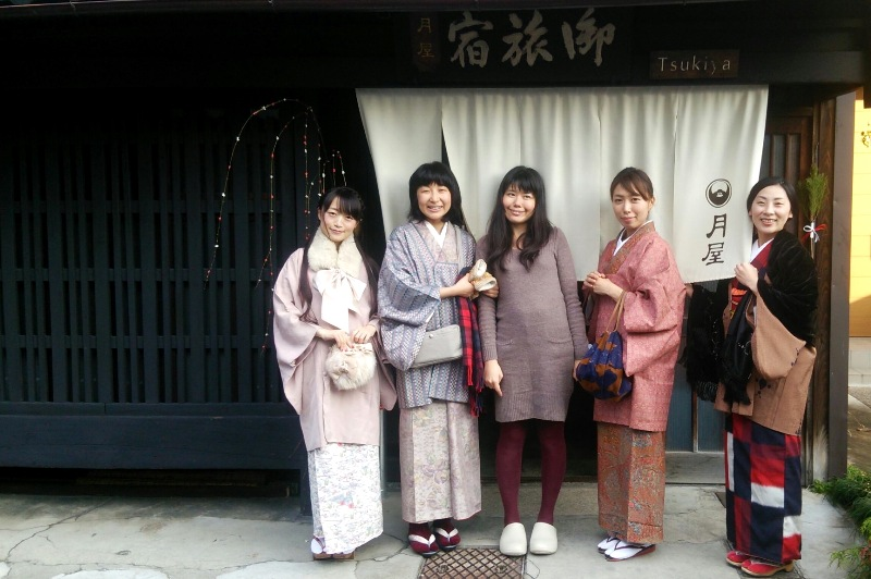 oshougatsukiya