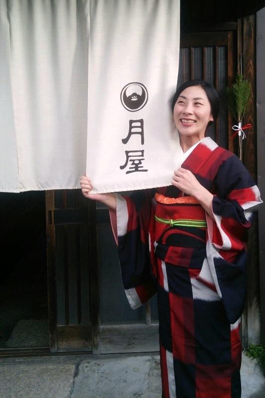 oshougatsukiya2
